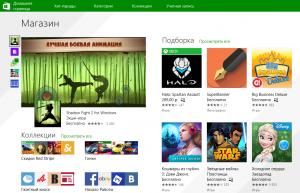 Отключаем автоматическое обновление приложений Windows 8